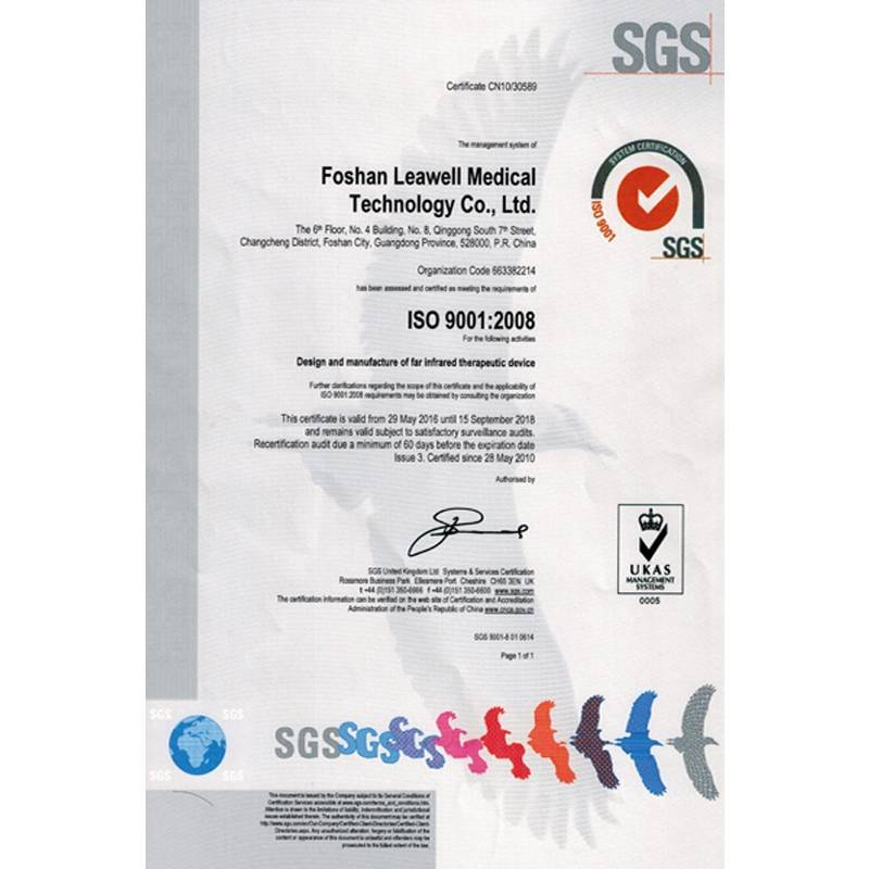 Leawell ISO9001:2008 quality management system certificate