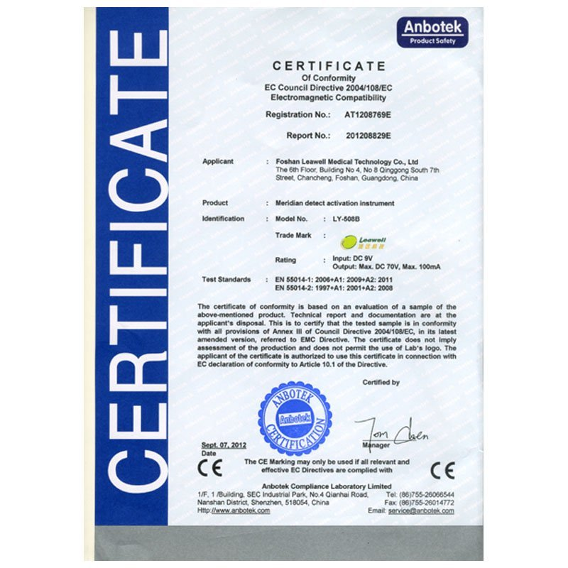 LY-508B Meridian detection and activation device CE certificate