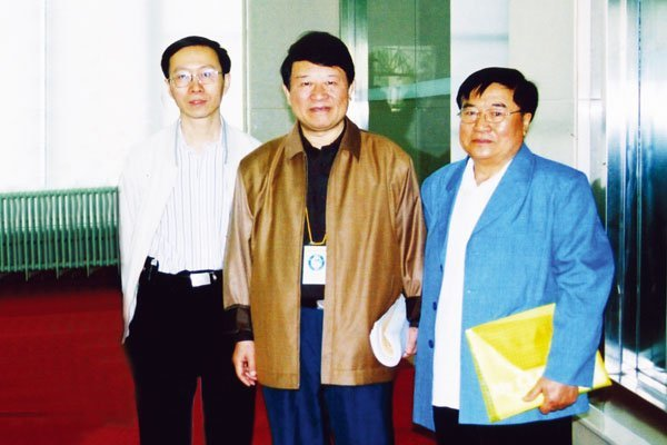 Fang Jiaxiong, Chu Zhide and Zeng Yu and other experts work guidance